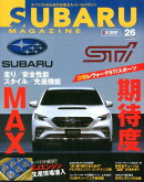 SUBARU MAGAZINE(vol.26)
