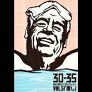 30-35 vol.5 「癒し」特集