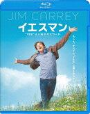 """イエスマン""""YES""""は人生のパスワード【Blu-ray】"""