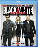 BLACK&WHITE ブラック&ホワイト エクステンデッド・エディション【Blu-ray】