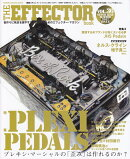 THE EFFECTOR book(VOL.36)