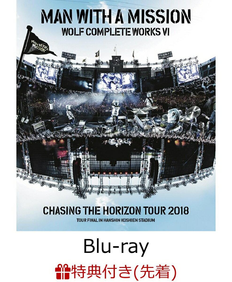 【先着特典】Wolf Complete Works VI 〜Chasing the Horizon Tour 2018 Tour Final in Hanshin Koshien Stadium〜(ステッカー付き)【Blu-ray】 [ MAN WITH A MISSION ]