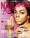 NAIL TIMES(vol.8(2017 Spri)
