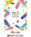 【先着特典】BanG Dream! 6th☆LIVE(L判ブロマイド2枚セット付き)【Blu-ray】 [ (ゲーム・ミュージック) ]