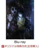 【楽天ブックス限定全巻購入特典】見える子ちゃん 第2巻【Blu-ray】(オリジナルB5アクリルプレート)