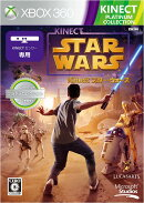 Kinect スター・ウォーズ Xbox360 プラチナコレクション