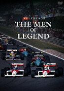 F1 LEGENDS THE MEN OF LEGEND
