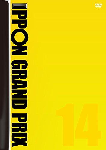 IPPONグランプリ14 [ 松本人志 ]