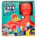マテルゲーム インキーとドキドキ宝石ハンター 【アクションゲーム】 GMH36