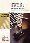 【輸入楽譜】マンシーニ, Henry: メモリーズ・オブ・ヘンリー・マンシーニ/真島俊夫編曲: スコアとパート譜セット