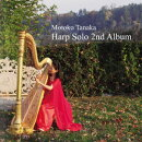 Motoko Tanaka Harp Solo Second Album