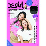 X-girl 2020 SPRING/SUMMER SPECIAL BOOK ([バラエティ])