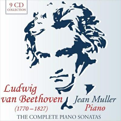 【輸入盤】ピアノ・ソナタ全集 ジャン・ミュラー(9CD) [ ベートーヴェン(1770-1827) ]