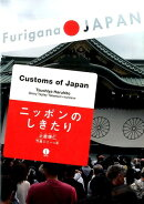 Customs of Japan