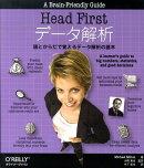 Head Firstデータ解析