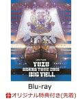 【予約】【楽天ブックス限定先着特典】LIVE FILMS BIG YELL(デカ缶バッジ付き)【Blu-ray】
