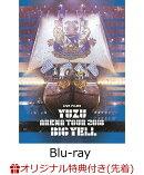 【楽天ブックス限定先着特典】LIVE FILMS BIG YELL(デカ缶バッジ付き)【Blu-ray】