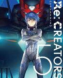 Re:CREATORS 5【Blu-ray】