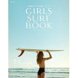 Girls Surf Book (NEKO MOOK Honey Special Editio)