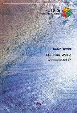バンドピース1326 Tell Your World by livetune feat.初音ミク