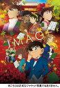 劇場版名探偵コナンーから紅の恋歌ー(初回盤)【Blu-ray】 [ 高山みなみ ]