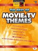 STAGEA・EL ポピュラー 7〜6級 Vol.52 THE BEST OF MOVIE&TV THEMES