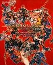 ファイナルファンタジー14:紅蓮のリベレーターバトルジョブ&ダンジョン公式ガイド (SE-MOOK)