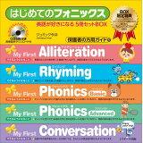 はじめてのフォニックス 英語が好きになる5冊セットBOX