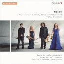 【輸入盤】バッハ:イタリア協奏曲、ガーシュウィン:『ポーギーとベス』組曲、ドナトーニ:ラッシュII アルシス・…