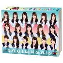 NOGIBINGO!6 Blu-ray BOX【Blu-ray】