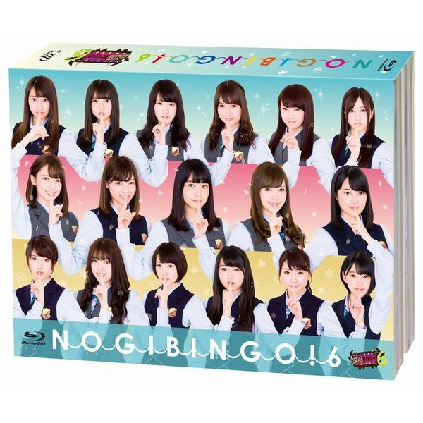 NOGIBINGO!6 Blu-ray BOX【Blu-ray】 [ 乃木坂46 ]