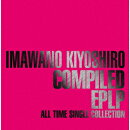 COMPILED EPLP 〜ALL TIME SINGLE COLLECTION〜