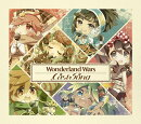 Wonderland Wars Cast Song