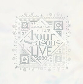 MANKAI STAGE『A3!』~Four Seasons LIVE 2020~【Blu-ray】 [ 横田龍儀 ]