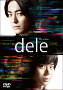 dele(ディーリー)DVD STANDARD EDITION