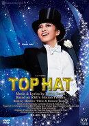 ミュージカル『TOP HAT』