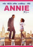 ANNIE/アニー【通常版】
