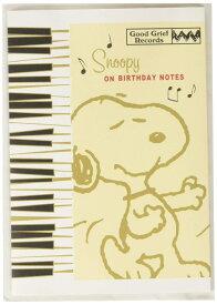 日本ホールマーク スヌーピー バースデーカード ミュージック ジャズピアノ 634667 グリーティングカード (文具(Stationary))