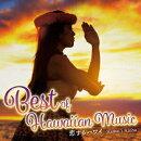 恋するハワイ〜Best of Hawaiian Music