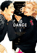 10DANCE(4)