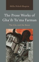 The Prose Works of Gha'ib Tu'ma Farman: The City and the Beast