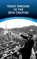 GREAT SPEECHES OF THE 20TH CENTURY(P)