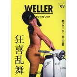 WELLER(03) The Skelly Style/Thailand Feve (NEKO MOOK)