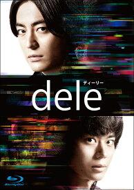 dele(ディーリー)Blu-ray STANDARD EDITION【Blu-ray】 [ 山田孝之 ]