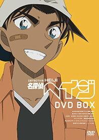 名探偵コナン TVシリーズ 服部平次DVD-BOX [ 高山みなみ ]