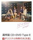 【楽天ブックス限定先着特典】シュートサイン (通常盤 CD+DVD Type-E) (生写真付き) [ AKB48 ]