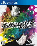 【予約】ダンガンロンパ1・2 Reload PS4版