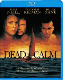 デッド・カーム/戦慄の航海【Blu-ray】 [ ニコール・キッドマン ]