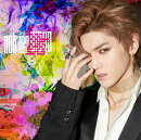 Chain (TAEYONG ver.)