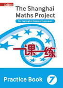 Shanghai Maths - The Shanghai Maths Project Practice Book Year 7: For the English National Curriculu